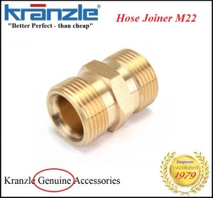 Kranzle Hose Joiner M22 Image