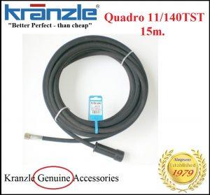 Kranzle 15M hose for Reel. K1150T / K1151T / Quadro 1/140TST 40170 Image